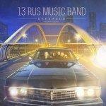 13 RUS MUSIC BAND