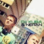 DJ Kuba & NE!TAN feat. Nicci - Drop The Beat (Radio Edit)