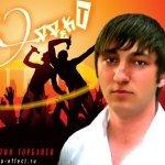 ЭffekT & Денис Ганиев - Для тебя