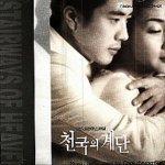 Jang Jung Woo