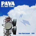 Pava da one Twice - 20