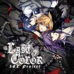SCL Project (natsuP) feat. VanaN'Ice