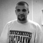 Сергей Есенин feat. Баста (чит. Антон Аносов)